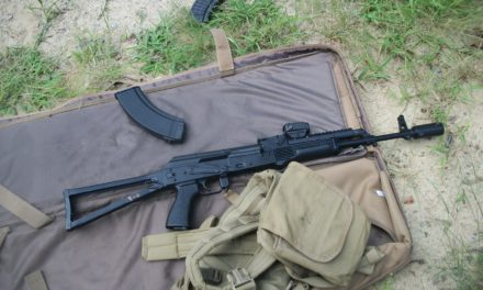 Beyond the Firearm: AK-47 in CQB