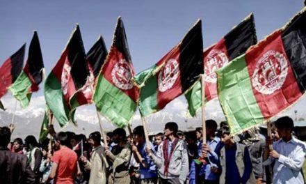 Ethnocentrism in Afghanistan