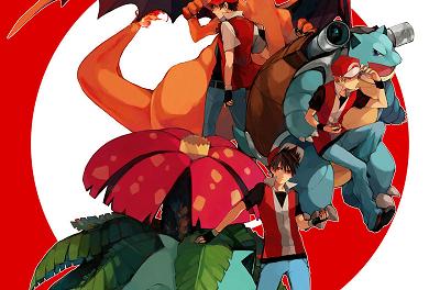 Pokémon Game And Clandestine Communications