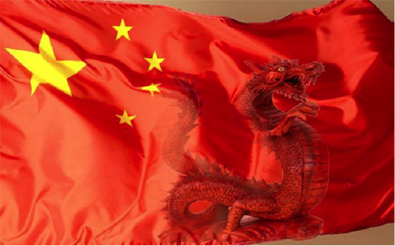Revolutionary China: The Rise of Red Dragon Documentaries