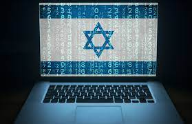 Israel's CyberSecurity and Tech Industry: The New Titan (Links)