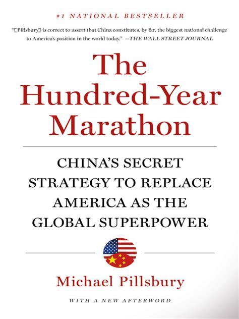 Green Dragon Academy October Book Club: The 100 Year Marathon: China's Secret Strategy