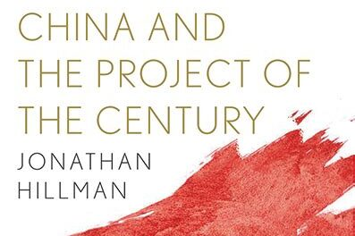"""Jonathan E. Hillman 